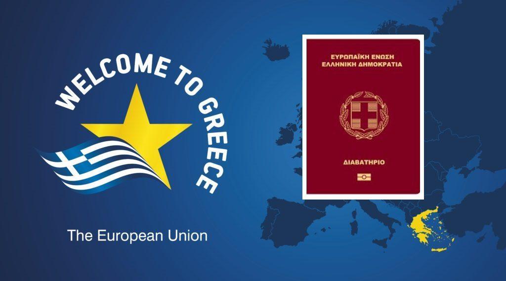 رفع ریجکت ویزای یونان