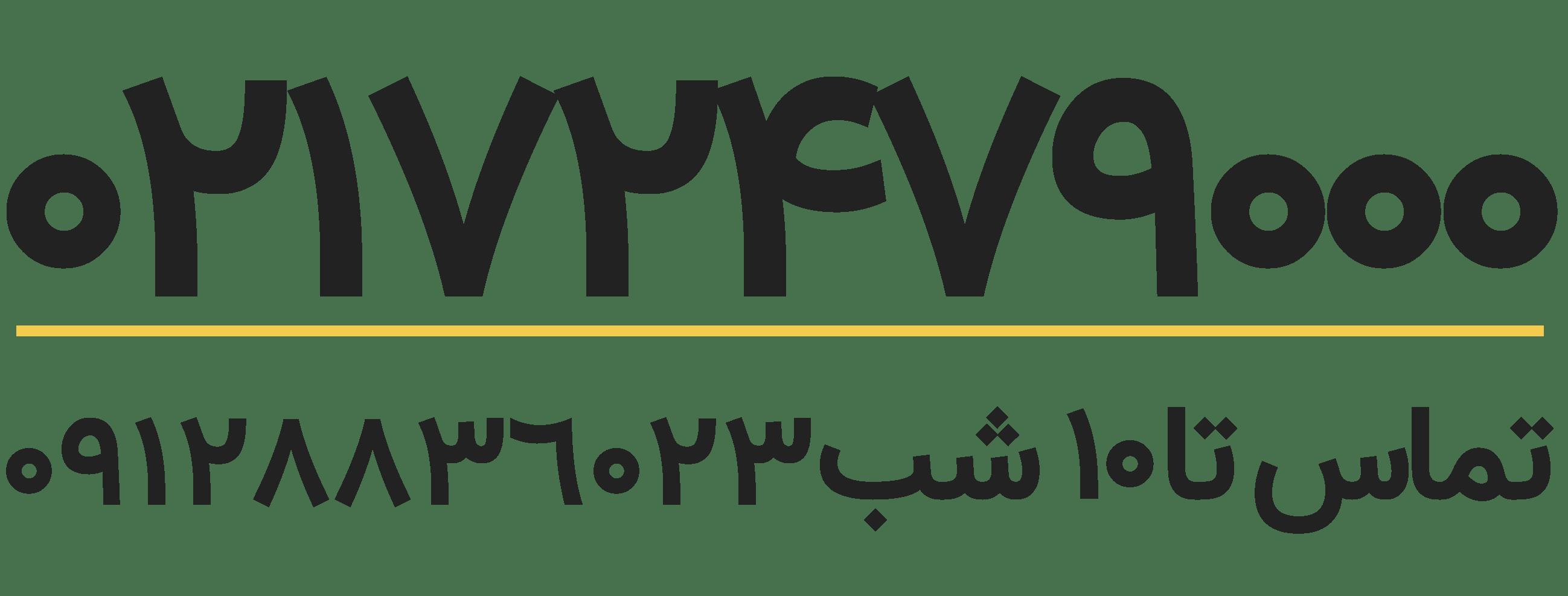موسسه حقوقی بین المللی vip group