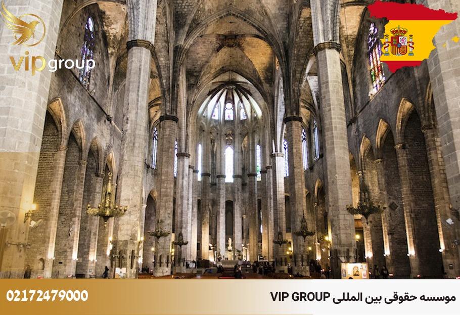 جاذبه های گردشگری بارسلونا